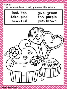 valentine 39 s day coloring sheets valentine 39 s activities for primary kindergarten ela. Black Bedroom Furniture Sets. Home Design Ideas
