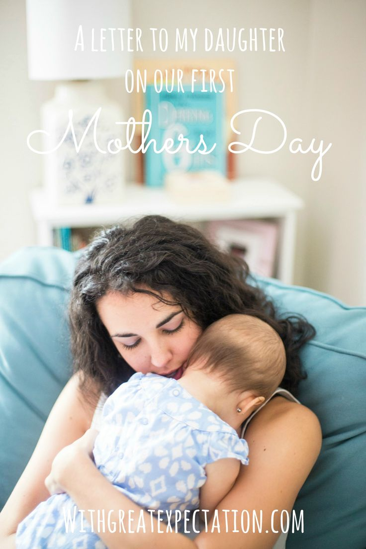 Best 25 First Mothers Day Ideas On Pinterest First