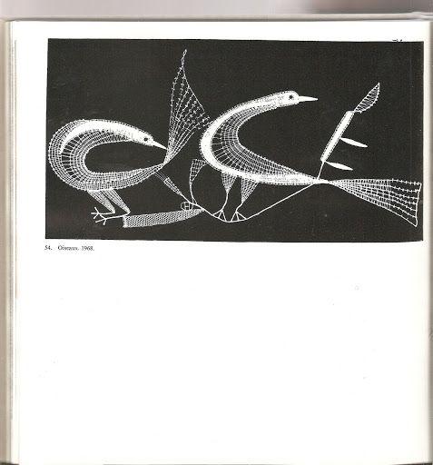 Oiseaux. Dentelles de notre temps - Elena Holeczyova. 1968