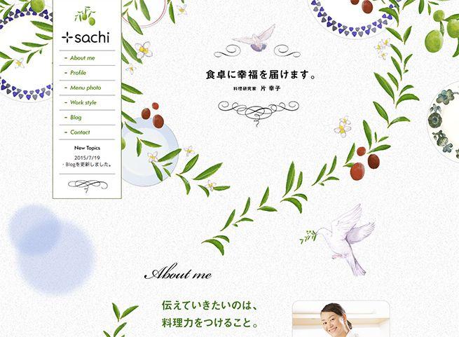oishisou_sachi