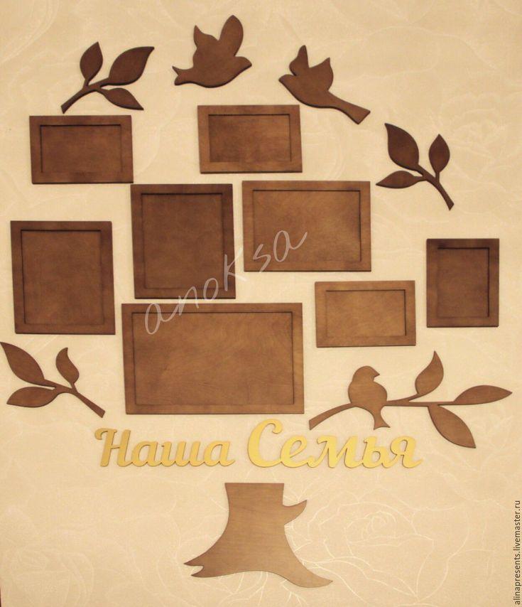 Купить Семейное дерево - комбинированный, семейное дерево, семейный подарок, семья, подарок родителям, дерево