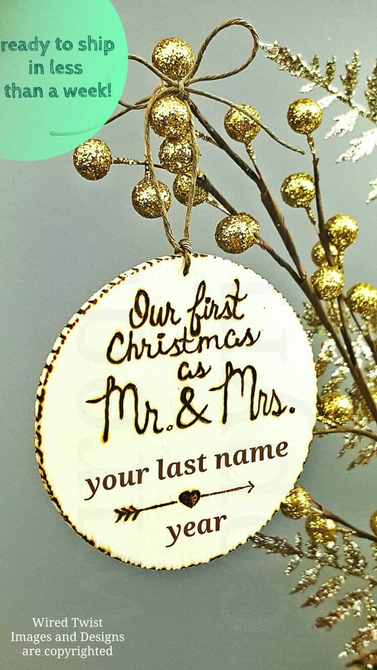 Ornaments, holidays, custom ornaments, wedding gift, winter wedding, rustic wedding, wood ornament, initials ornament,Mr and Mrs ornament by WiredTwist on Etsy https://www.etsy.com/listing/480595795/ornaments-holidays-custom-ornaments
