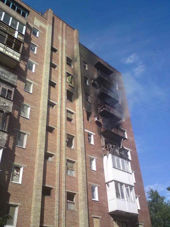 Обстрел ВСУ городов Донбасса с 01.06.2015,