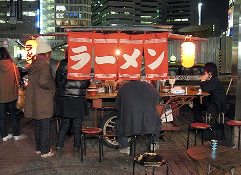 Yatai: Tokyo's Mobile Food Bars | PingMag : Art, Design, Life – from Japan