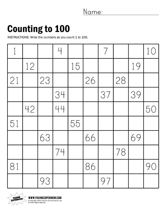 Click on the link above to download our free Count to 100 with Help worksheet. Like this:Like Loading...