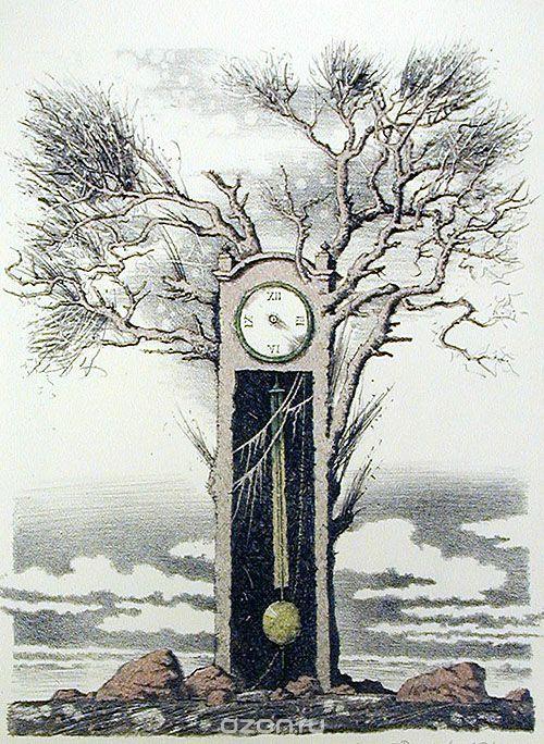 Александр Кабанин «Сто лет одиночества»