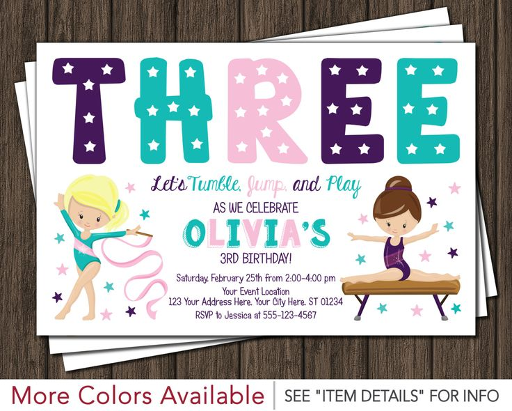 Gymnastics Birthday Invitation O Gymnastic Invitations Any Age By PuggyPrints On Etsy PartiesFourth
