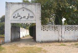 Abulhasan Ali Nadwi Centre provides Islamic books, Free Islamic books, islamic books online free, islamic books in english, Arabic books PDF