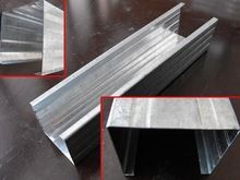 Steel Channel, Steel Channel direct from Trusus Technology (Beijing) Co., Limited in China (Mainland)
