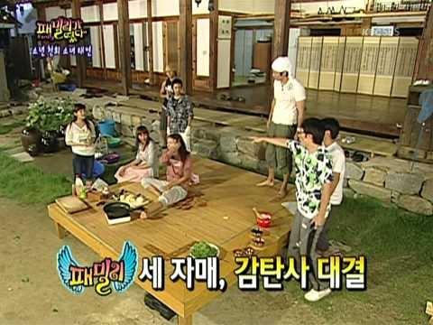 태연 vs 효리 2 : 080914 패밀리가 떴다. #Taeyeon #SNSD #Hyori