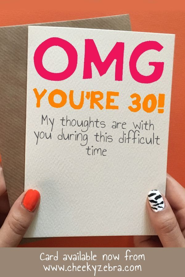 Omg 30 30th Birthday Cards Birthday Cards For Her Funny 30th Birthday Cards