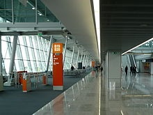 Warsaw airport in Poland.
