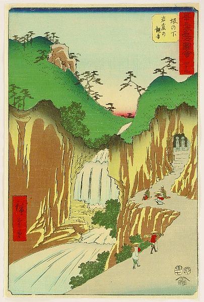 Sakanoshita. Tokaido na posição vertical. Da série 53 estações da estrada Tokaido.  Xilogravura japonesa colorida. Utagawa Hiroshige (Edo, Japão, 1797 - 12/10/1858, Edo, Japão). Editado em 1855 por Tsutaya no formato Oban tateye. Tokaido era uma estrada costeira que ligava Edo a Kyoto, a residência do imperador.