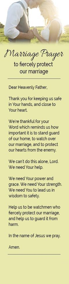 Help us to be watchmen who fiercely protect our marriage, and help us to guard it from harm. Bond our cord of three so as to strengthen us to you and each other.. In Jesus name we pray. -g