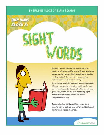 Worksheets: Early Reading Building Block 8: Sight Words