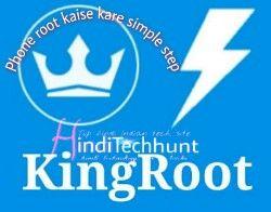 (Without PC) Android phone root kaise kare safe and simple tarika ( full guide), phone root kyu karte hai, root kare, mobile root kya hai, Kingroot Se mobile Root kaise karte han,