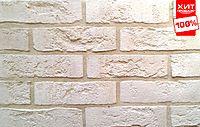 Плитка под клинкер Бельгийский кирпич 01 БК 01 цемент