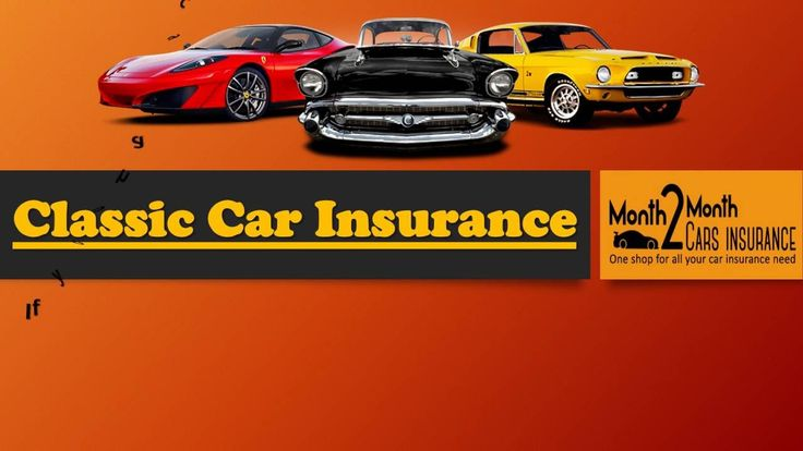 Classic Car Insurance Quotes with Lowest Premium Rates Online