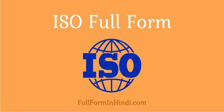 ISO Full Form in Hindi, आईएसओ क्या है, ISO Stands For in Hindi, What is ISO in Hindi, ISO Meaning in Hindi, ISO 9000 क्या होता है. अगर आप भी इन्हीं सवालों का जबाब ढूंढ रहें हो तो आप सही post को पढ़ रहें हो क्योंकि इस post में आपको मैं ISO के बारे में पूरी जानकारी देने वाला हूँ.