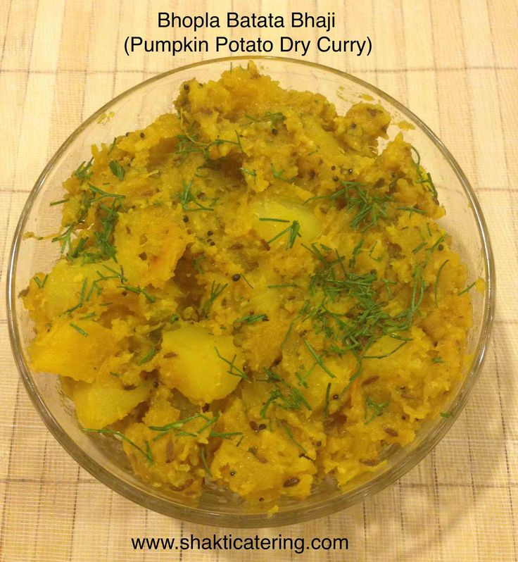 10 best marathi foods with a healthy twist images on pinterest bhopla batata bhaji pumpkin potato dry curry bhopla means pumpkin in the marathi language here is a delicious mild dry curry made from pumpkin bhopla forumfinder Image collections