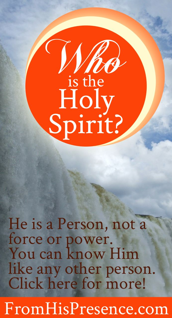 intimacy with the holy spirit This intimacy is completely dependent upon the unique way in which the  christian god  we call this infinite perfect love the holy spirit.