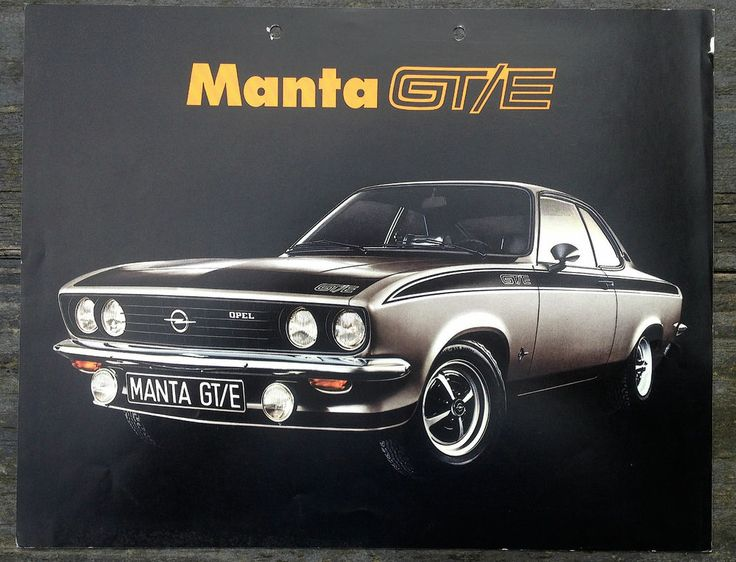 OPEL Manta GT/E Sales Brochure   Prospekt (1974)