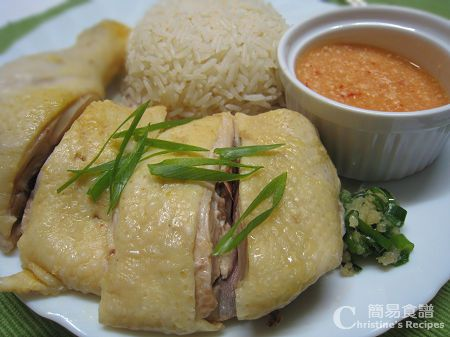 Hainanese Chicken Rice (note by kiki: simple, healthy dish, with cucumber and tomato salad.....Love it!)