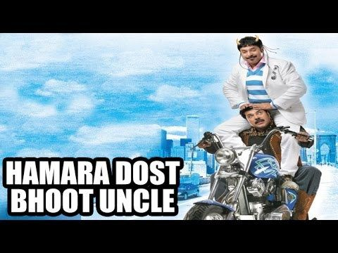 Free Hamara Dost Bhoot Uncle (Ee Pattanathil Bhootham) 2015 Full Hindi Dubbed Movie | Mammootty Watch Online watch on  https://free123movies.net/free-hamara-dost-bhoot-uncle-ee-pattanathil-bhootham-2015-full-hindi-dubbed-movie-mammootty-watch-online/