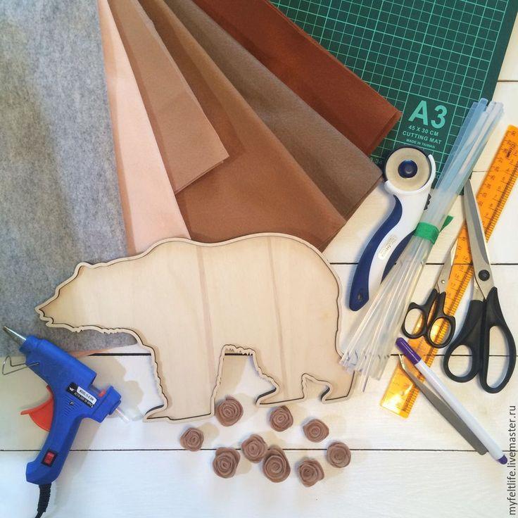 Рада, что вы заглянули в этот мастер-класс. Сегодня я решила поделиться с вами своим процессом создания настенного панно «Медведь». Конечно, по аналогии можно сделать что угодно :) Сразу отмечу, что мастер-класс совершенно не сложный, но очень кропотливый. Для работы в качестве каркаса я использую деревянные основания. Шаблоны для своих деревянных форм я придумываю сама, а дальше отправляю готовый файл мастеру на вырезку в желаемом размере.