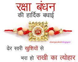 http://www.squidoo.com/send-rakhi-to-india2