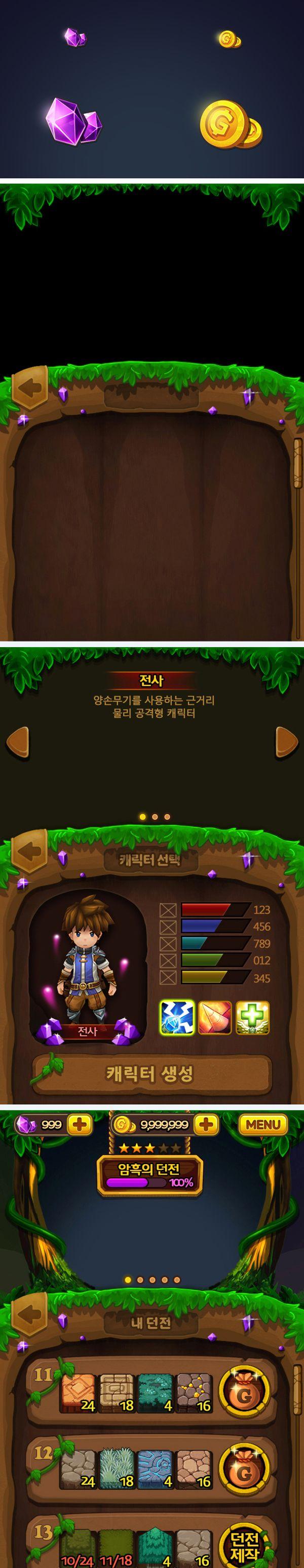 Dungeon Craft (GUI) on Behance