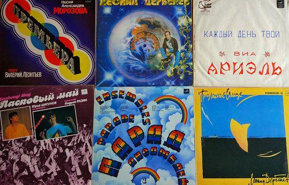 Books, Movies & Music  Music  Recorded Audio  vintage vinyl record  vintage record  recorded audio  vinyl record old records  USSR vintage  soviet songs  soviet vinyl record  ussr vinyl record  soviet music  made in USSR  russian songs soviet vinyl