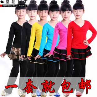 Тренировочная одежда для танцев.