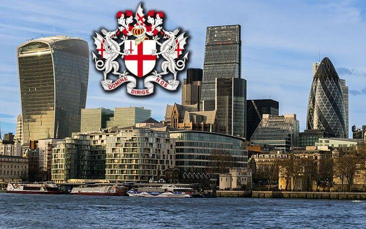 Το Σίτι του Λονδίνου και η κυβέρνηση της παγκόσμιας οικονομίας
