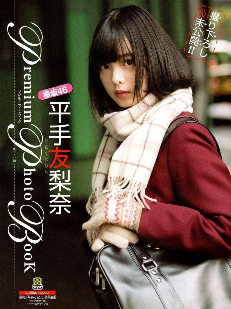 merumeru48: 「Weekly Shonen Champion 2017 No.5+6」 -... | 日々是遊楽也