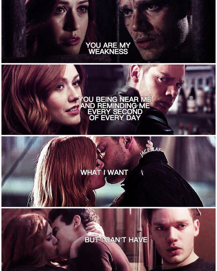 My clace ❤