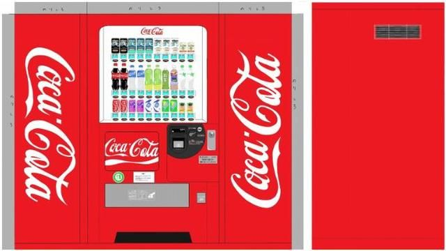 photo coke.machine.papercraft.via.papermau.003_zpsh0nlfzua.jpg