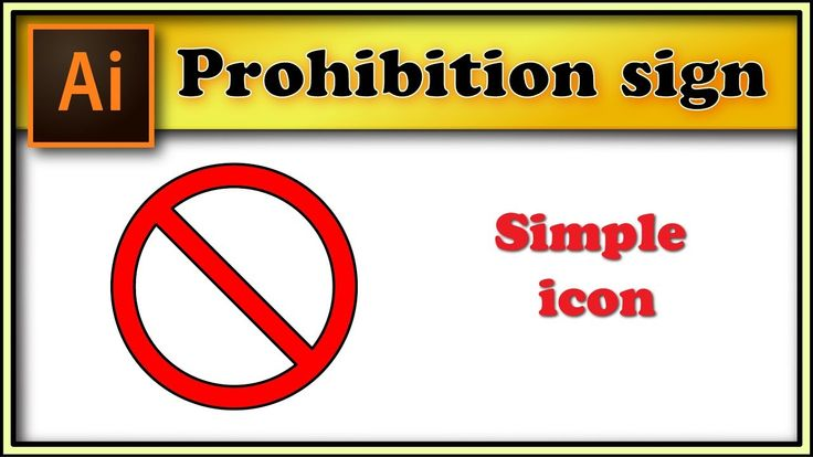Prohibition sign - Adobe Illustrator tutorial with a voice narration