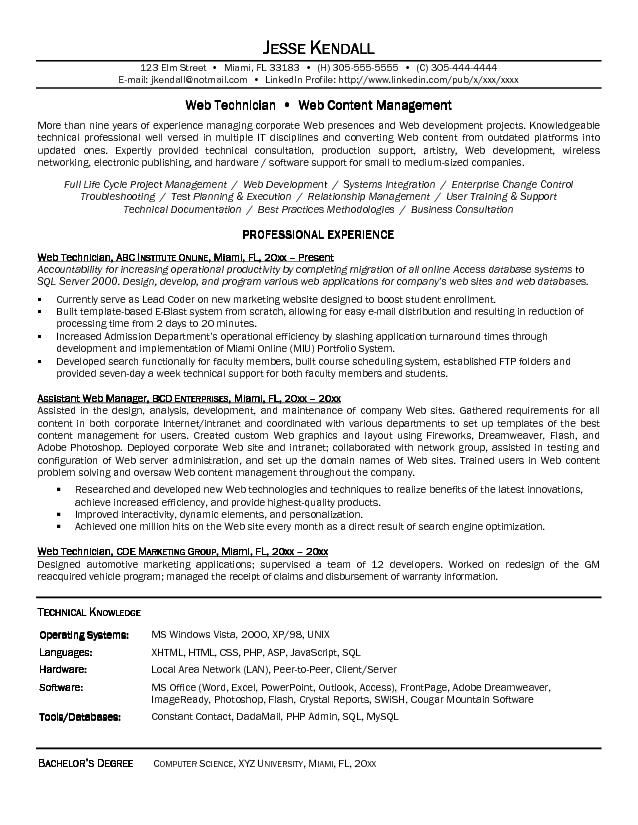 computer science resume sample you have to prepare computer science resume well in this network - Network Technician Resume Sample