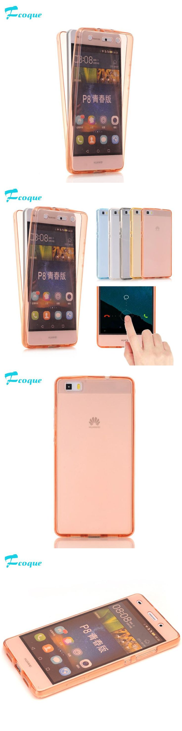 Fcoque 360 Degree Case For Huawei P10 P10Lite P8 P9 P8Lite Front Back bo Protective Soft