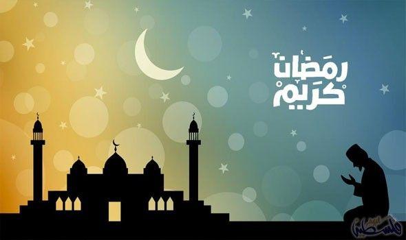 انخفاض عدد ساعات الصيام خلال شهر رمضان 2018 Facebook Cover Photos Romantic Songs Video Ramadan