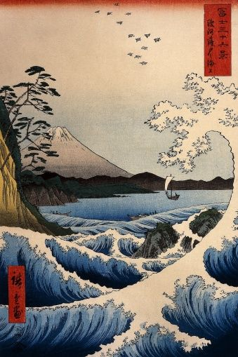 Hiroshige, Ando - Sea at Satta - photo-wallpaper