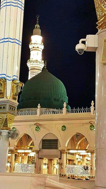 Madina Munawara: the heaven on earth