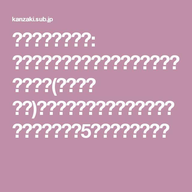神崎のナナメ読み: 「頭がいい人はなぜ、方眼ノートを使うのか?(著:高橋 政史)」~課題を浮き彫りにするには、方眼ノートを5分割するのがコツ