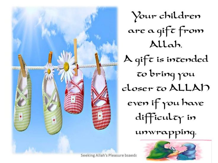 children a gift from Allah