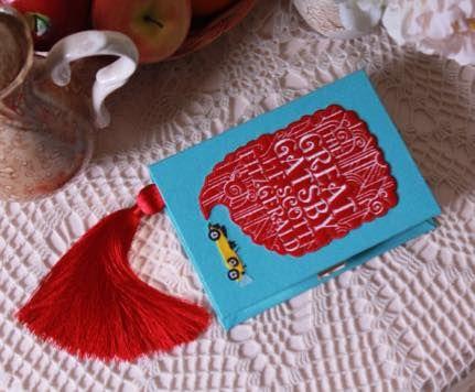 Clutch-book Handmade 25 x 17 x 7cm £250