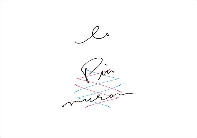 Le Pin Mura client : Le Pin Mura / media : 名刺 art direction : 加藤 雅尚 / design : 加藤 雅尚