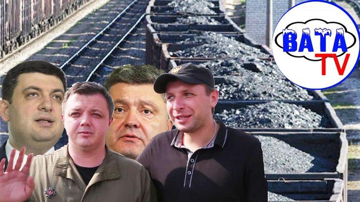Кто, кого и как на Донбассе блокировал