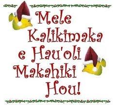 hawaiian style merry christmas happy new year - Merry Christmas In Hawaiian Language
