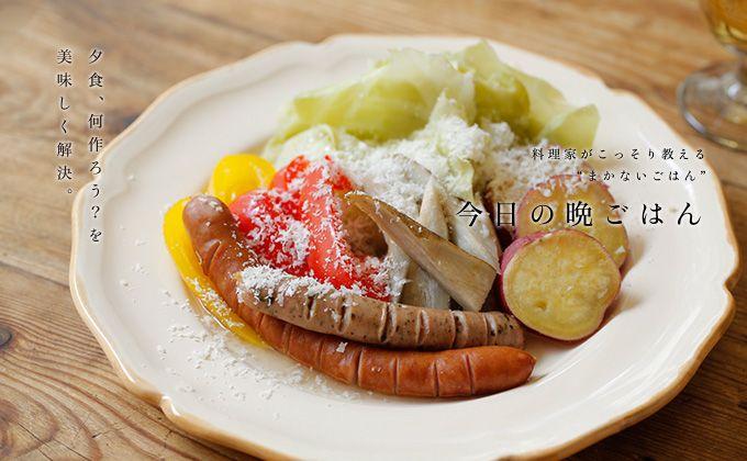 ボリュームホットサラダ by サルボ恭子  こちらをチェック>> http://www.kurashijouzu.jp/2013/10/recipe-083/